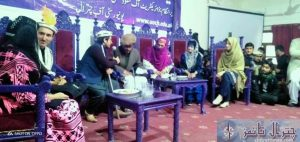 chitral day celebrated in university of chitral 2