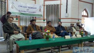 chitral seminar on suicide cases 3