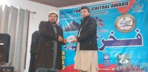 colors of chitral taqreeb 3