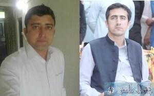 hayat shah and fidaul karim