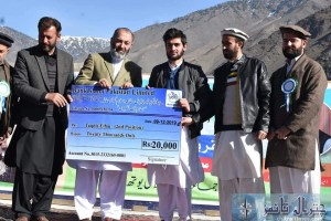 ji youth chitral quiz competition program 4