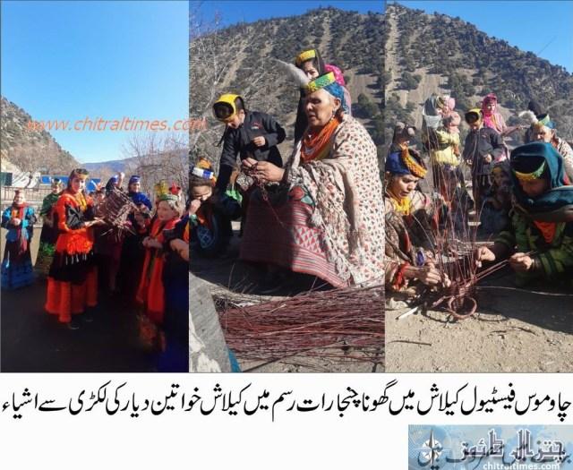 kalash festival chomas chitermas last event 2