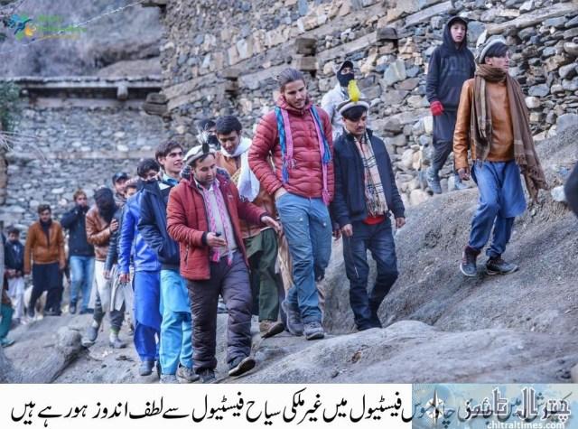 kalash festival chomas chitermas tourist pods installed 6