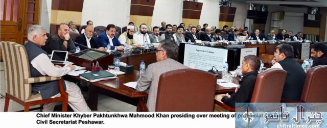 KP Chief Minister meeting R scaled