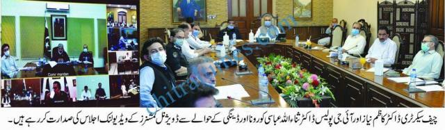KP Chief Secretary Dr Kazim Niaz I G Police R 1