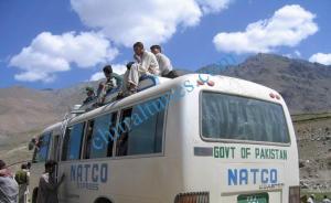 natco bus service glt to mastuj