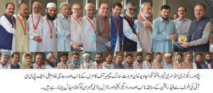 fpcci peshawar medal distribution 7 1 scaled