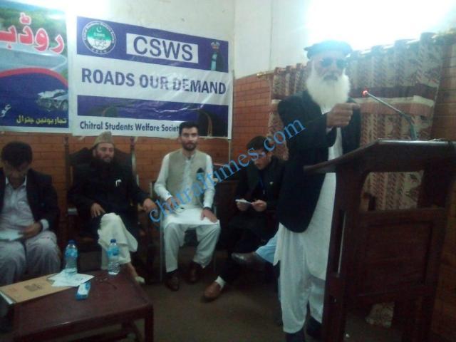chitral development forum meeting khurshid chairman