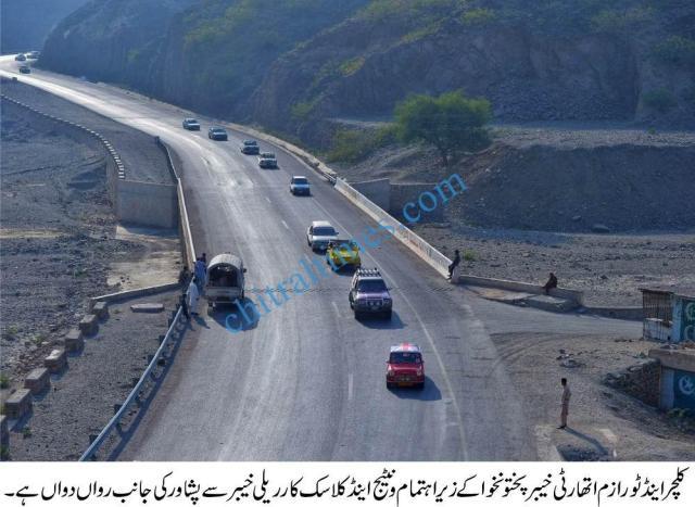 vantage car rally peshawar old cars particpating 1