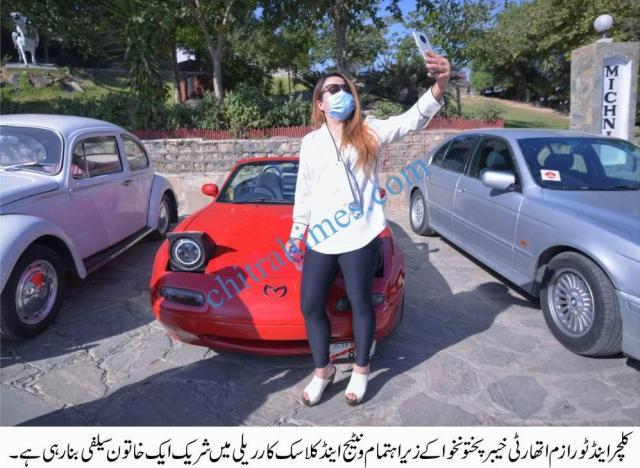 vantage car rally peshawar old cars particpating 2