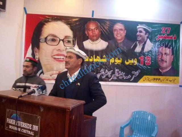 Saleem khan ppp chitral