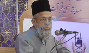 dr adil karachi