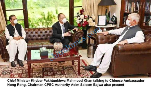 chinese ambassador met cm kpk