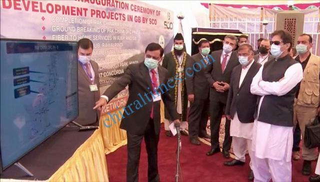PM imran inagurated IT park in Hunza GB