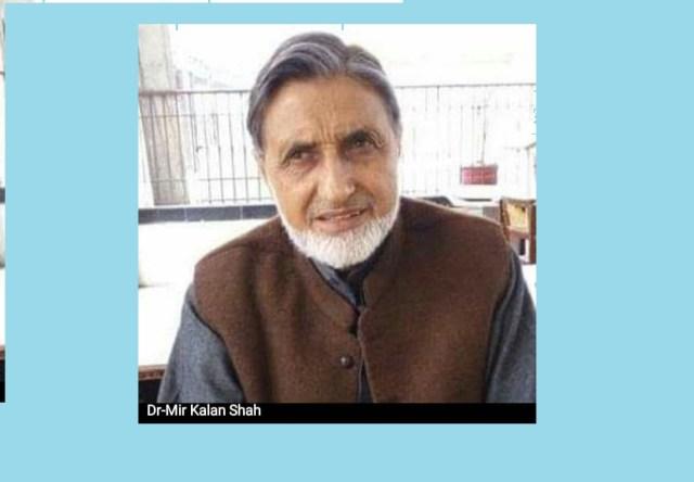 dr mir kalan shah chitrali