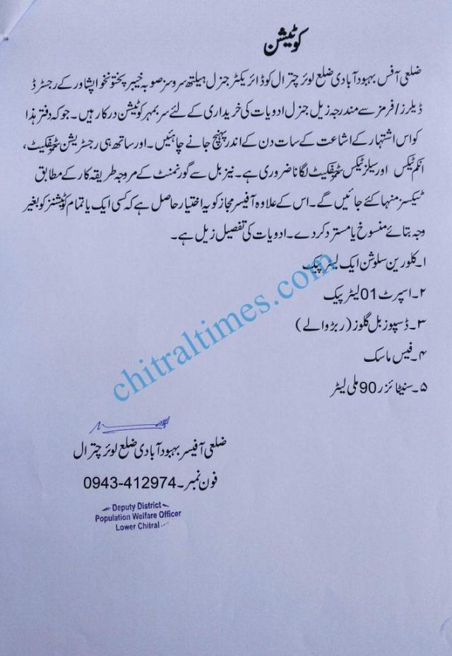 quotation dhq social welfare