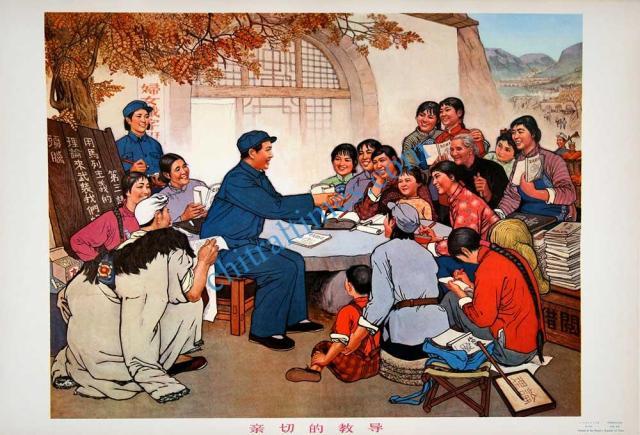 sardari ka raz chinese poster