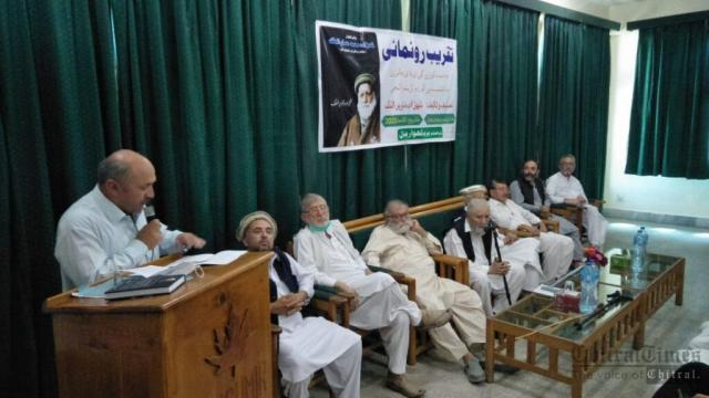 chitraltimes book launching shahzada Hisamul mulk
