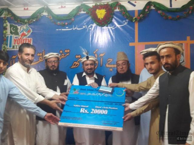 chitraltimes ji youth quiz competition chitral concludes ji lower prize distribution winner 2nd