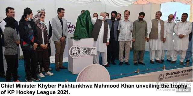 chitraltimes mahmood khan kp cm addressing hockey league trophy inogramtion