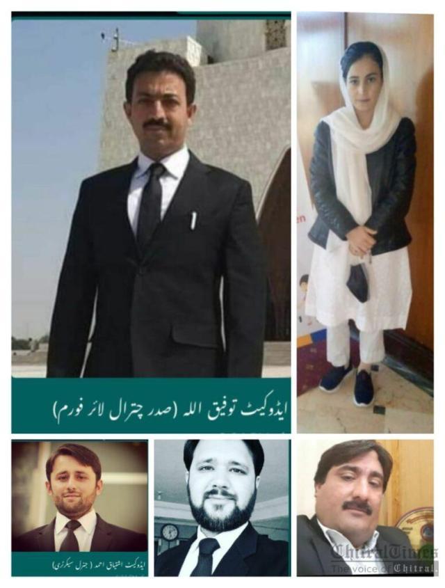 chitraltimes chitral lawyer forum peshawar