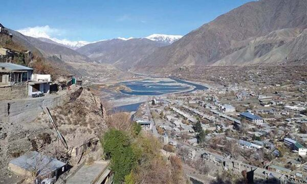 Chitral, about Chitral