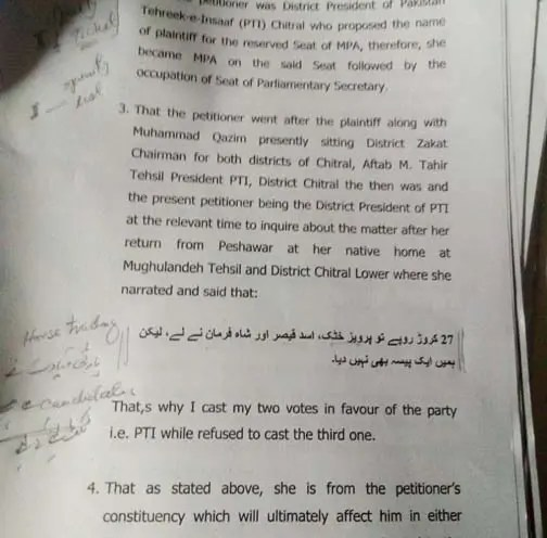 PTI Chitral leader wants to become party in defamation case