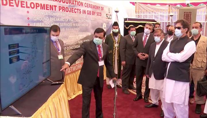 PM lays foundation of IT park in Hunza