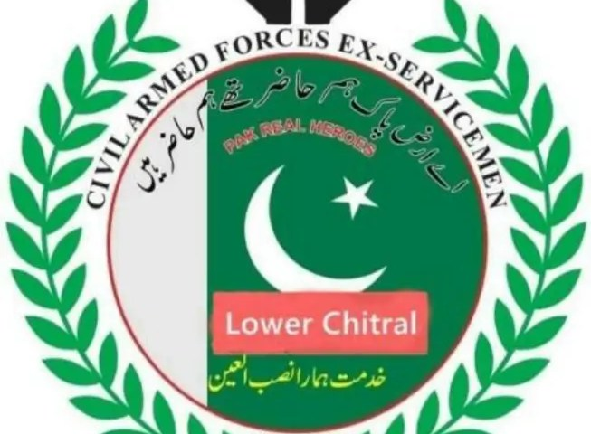 Ex-civil armed forces society