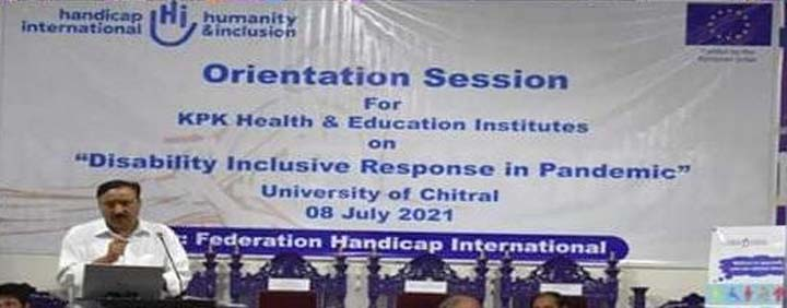 VC stresses need for mental health awareness