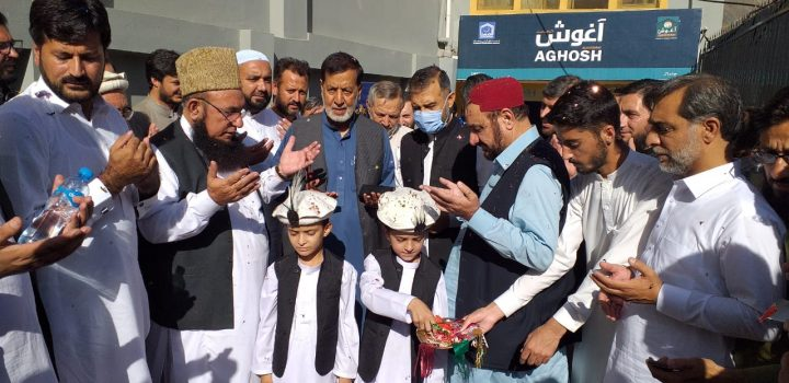 Orphanage opened in Chitral town