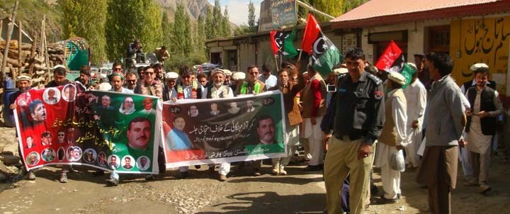 PPP rally against delay in construction of Garam Chashma road
