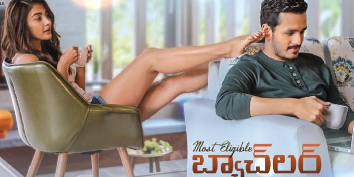 Akhil confirms Most Eligible Bachelor's release date