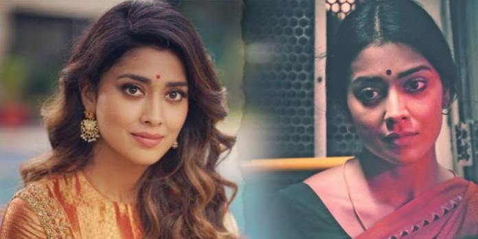 shriya saran first look poster released from gamanam movie