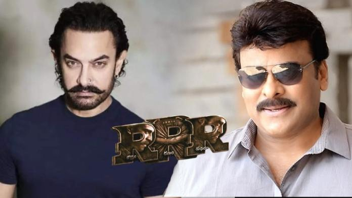 Chiranjeevi, Aamir Khan to lend voice over for SS Rajamouli's RRR