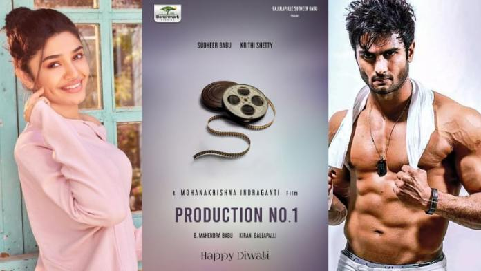 Sudheer Babu And Indraganti Mohana Krishna Paired up For Hat trick Movie