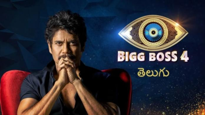 Bigg Boss Telugu 4 grand finale special guest and winner details here