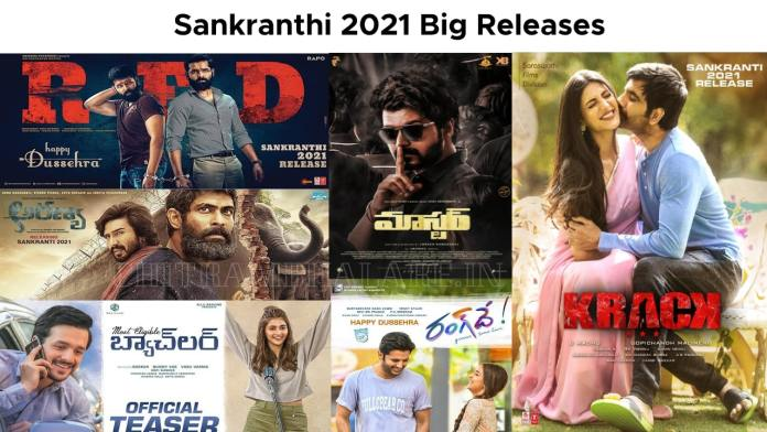 Sankranthi 2021 List Of Films Lined Up For A Release from South movie Industry