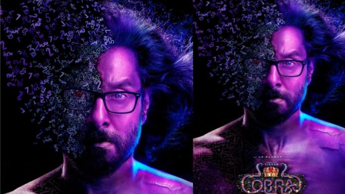 chiyan vikram second look poster released from Cobra movie