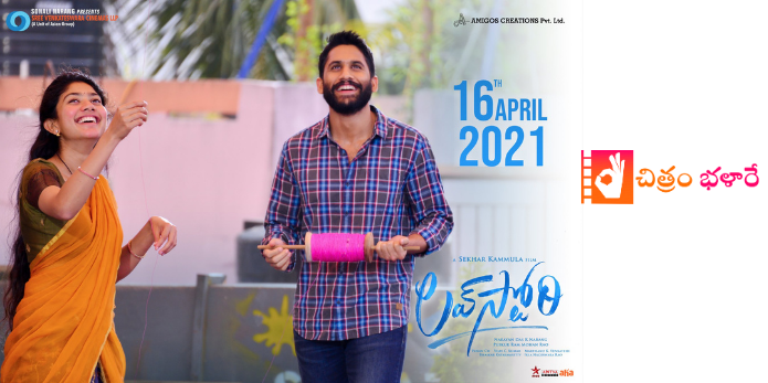 love-story-movie-release-on-april-16th