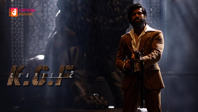 Yash KGF Chapter 2 release date confirmed