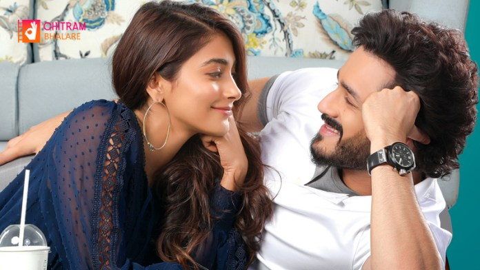 Akhil pooja hegde Most Eligible Bachelor to release on June 19