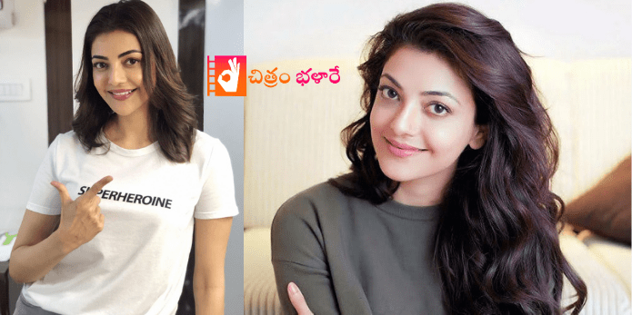 kajal-aggarwal-suffers-from-bronchial-asthma-heres-more-about-the-disease