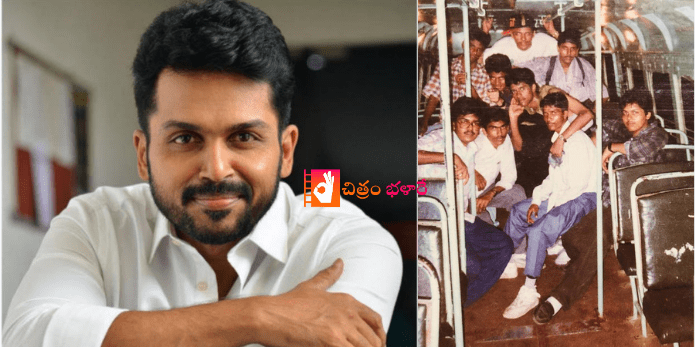 star-hero-karthi-shared-his-college-days-photo-travelled-in-government-bus