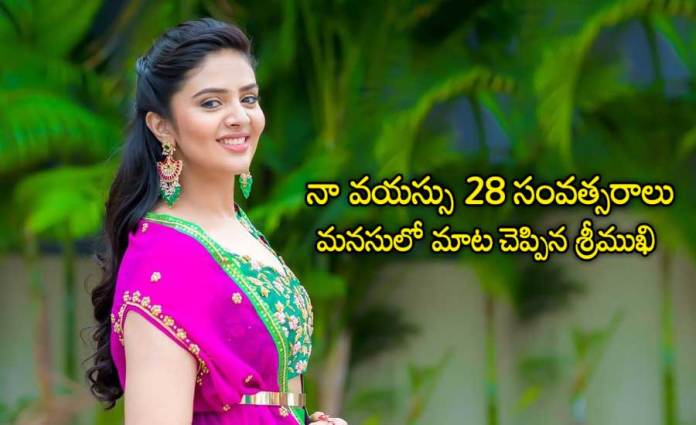 Anchor Sreemukhi Gives Clarity About Her Marriage