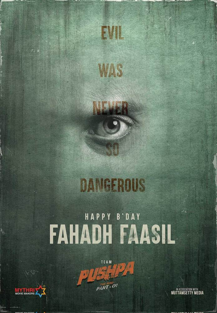 Fahadh Faasil's first-look poster from Pushpa The Rise