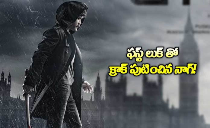 King Nagarjuna and Praveen Sattaru film The Ghost First Look poster Out