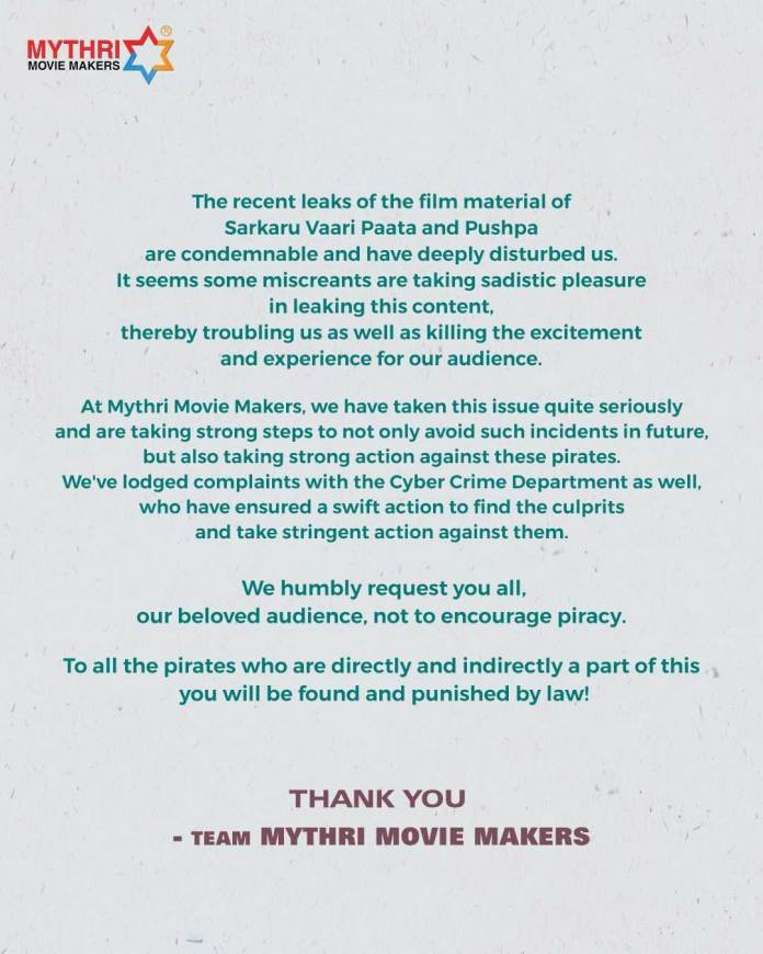 Sarkaru Vaari Paata and Pushpa makers lodge a complaint with Cyber Crime after first teaser and song LEAK