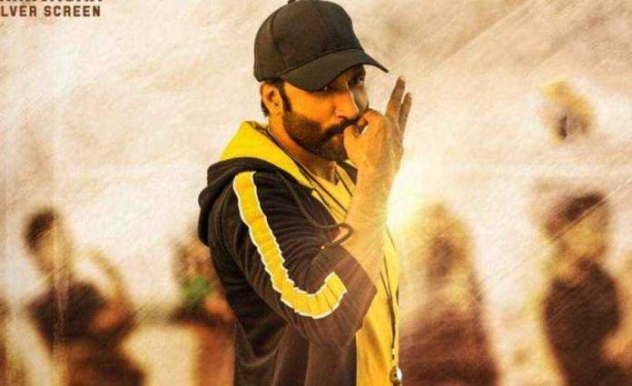 Seetimaarr 2 Days APTS Box Office Collections Report