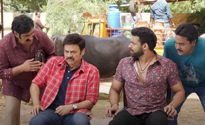 Venkatesh Varun Tej Resume F3 Movie shooting